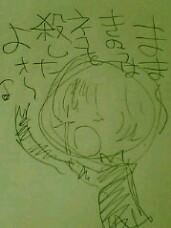 090807_0209~01.jpg